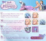 Barbie Magic of Pegasus - Скриншот 1