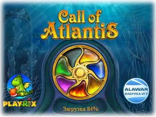 зов атлантиды играть онлайн