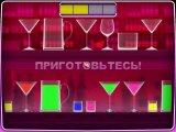 Клубные заморочки - Скриншот 2