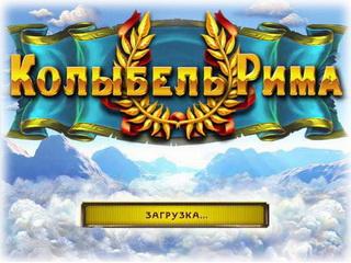 Чит на сердечки Целуй знакомься  Читы для игр Вконтакте и