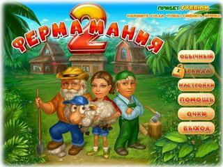 игру ферма мания
