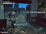 Mini Attack Urban Combat - Скриншот 3