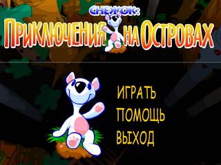Киев казино