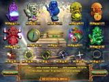 Сокровища Монтесумы - Скриншот 4