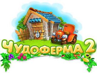Игры зеленая ферма онлайн бесплатно