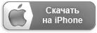 Скачать игру нате iPhone - Игра КС Онлайн (КС в браузере)