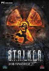 stalker_call_of_pripyat_intro